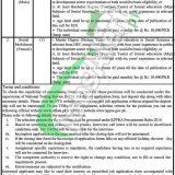 Deputy Commissioner Chitral Jobs