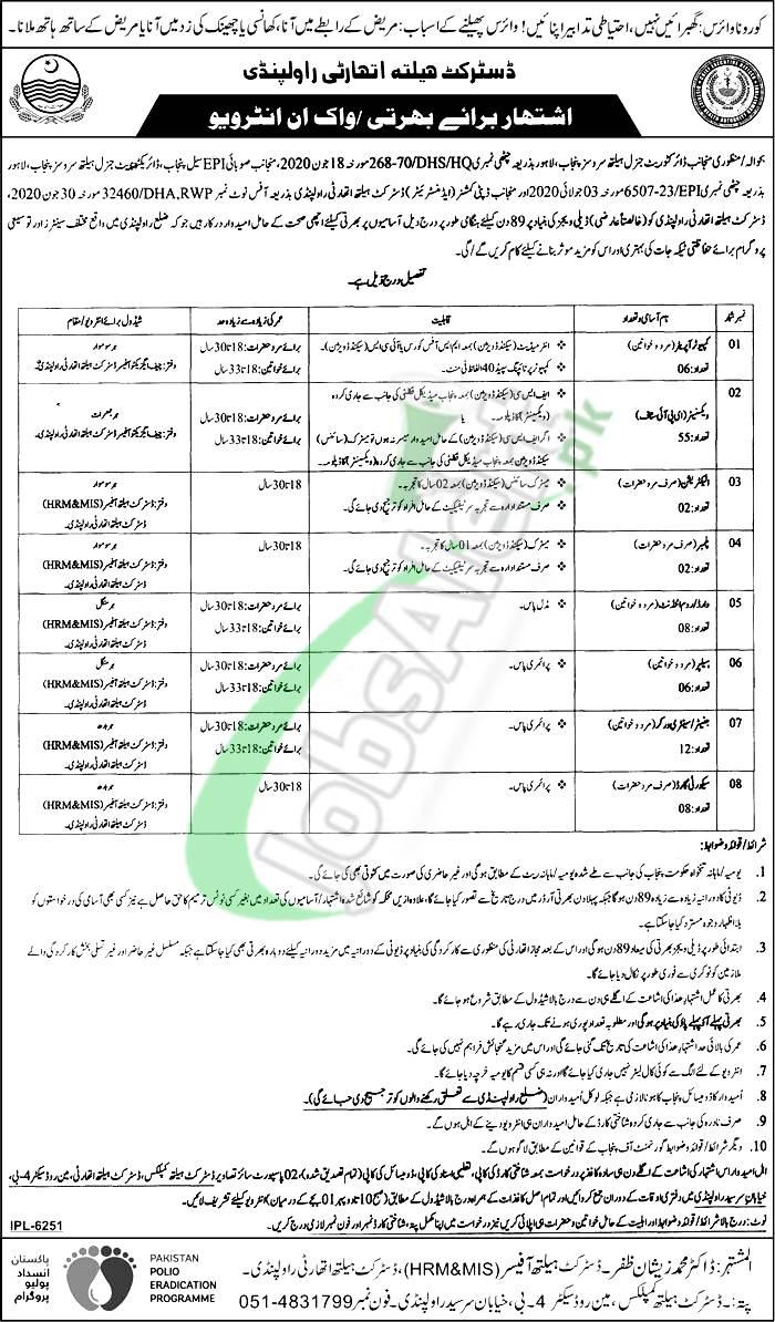 District Health Authority Rawalpindi Jobs