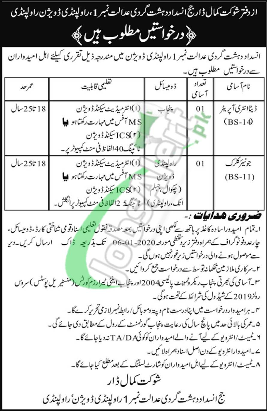 Job Opportunity Anti Terrorism Court