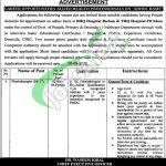Health Department Jhelum Jobs