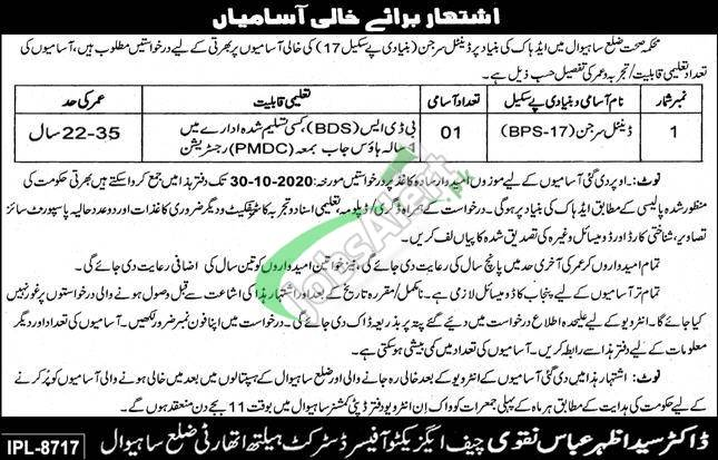 Health Department Sahiwal Jobs