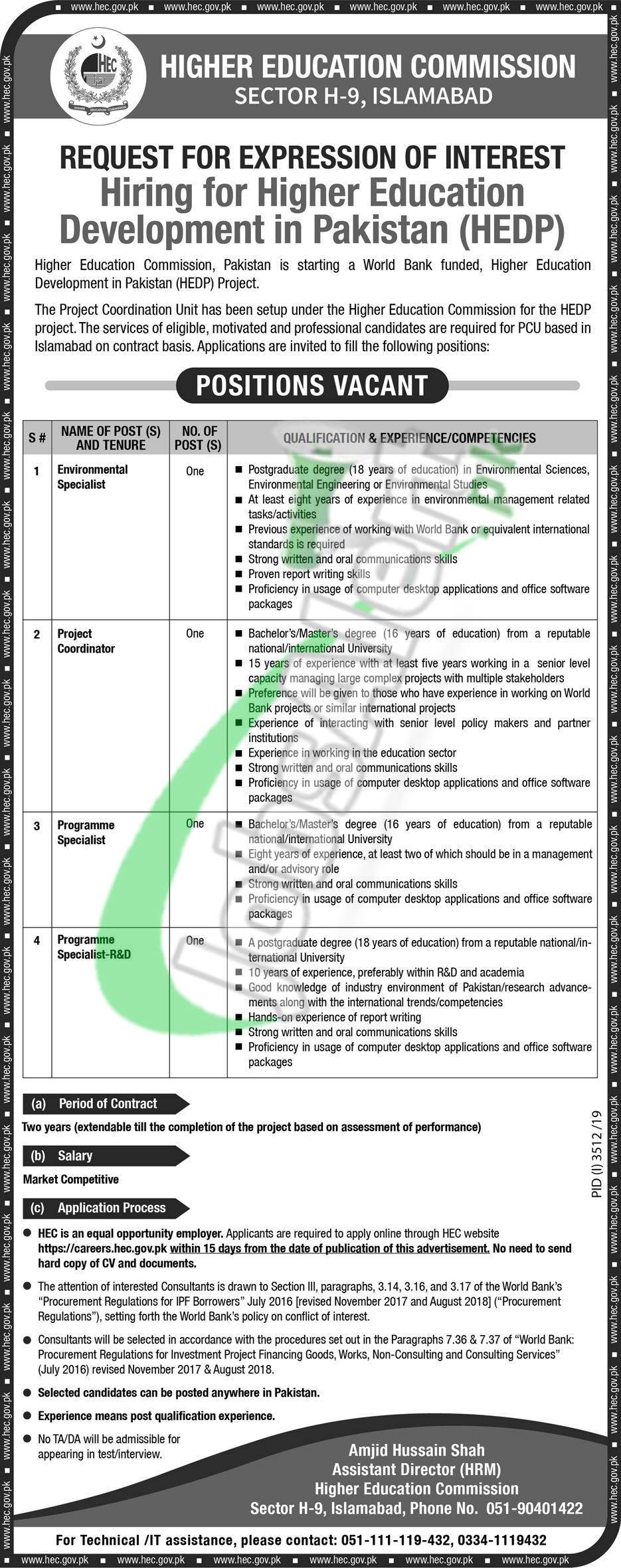 Hiring For Higher Education Commission Islamabad