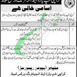 Karachi Shipyard Jobs 2020