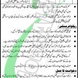 PO Box 755 Karachi Jobs