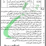 District and Session Court Karachi Jobs