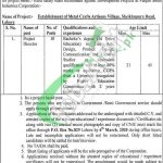Punjab Small Industries Corporation Jobs