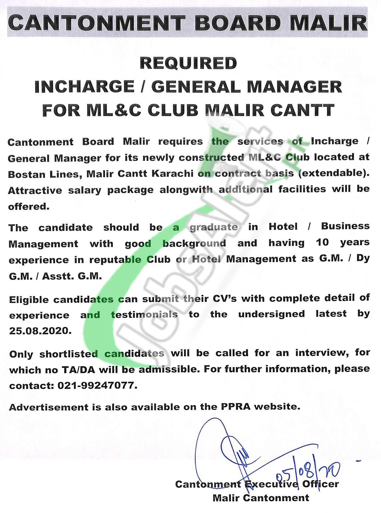 Cantonment Board Malir Jobs