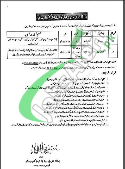 Board of Intermediate & Secondary Education Abbottabad Jobs