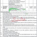 Directorate of Prosecution KPK Jobs