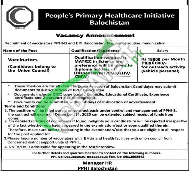 Vaccinator Jobs