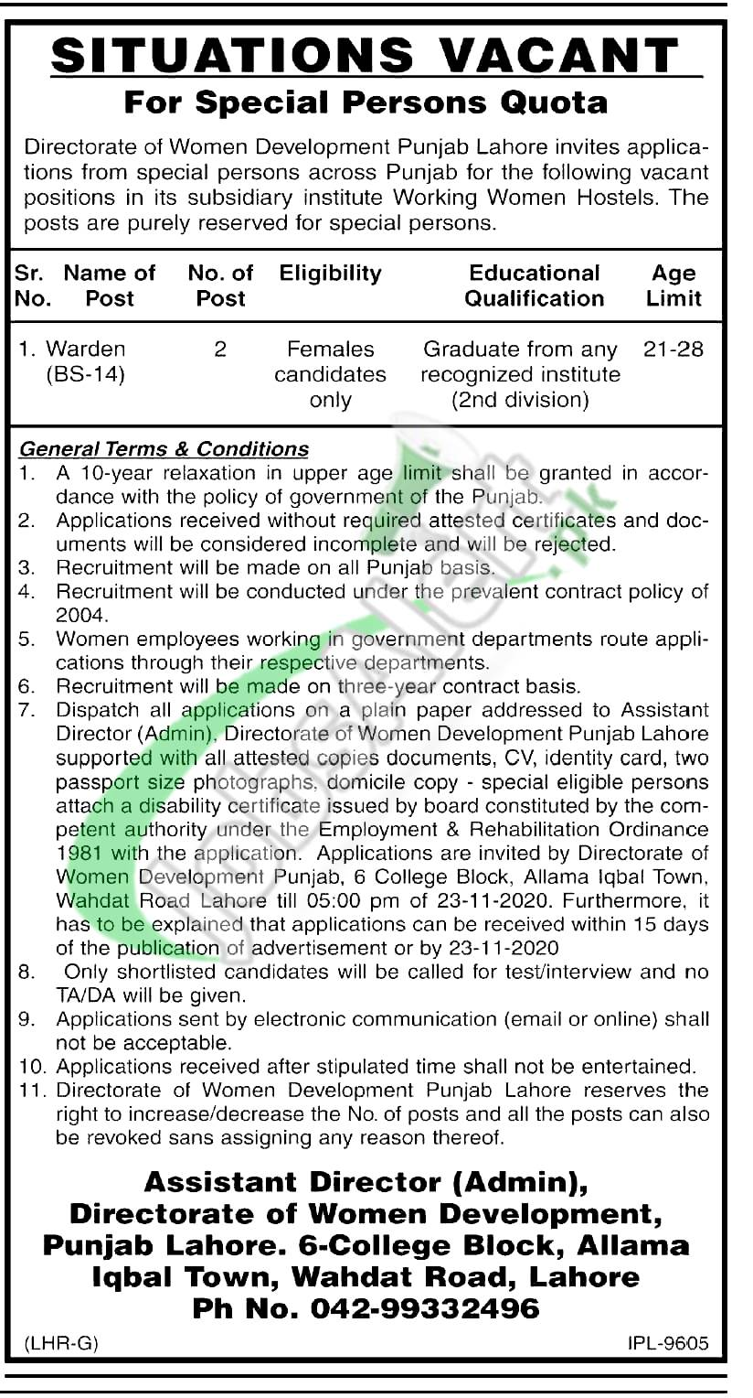 Directorate of Women Development PunjabLahore Jobs