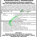 Punjab Cooperatives Board for Liquidation Jobs