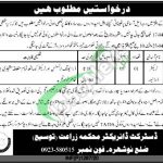 Tractor Driver Jobs