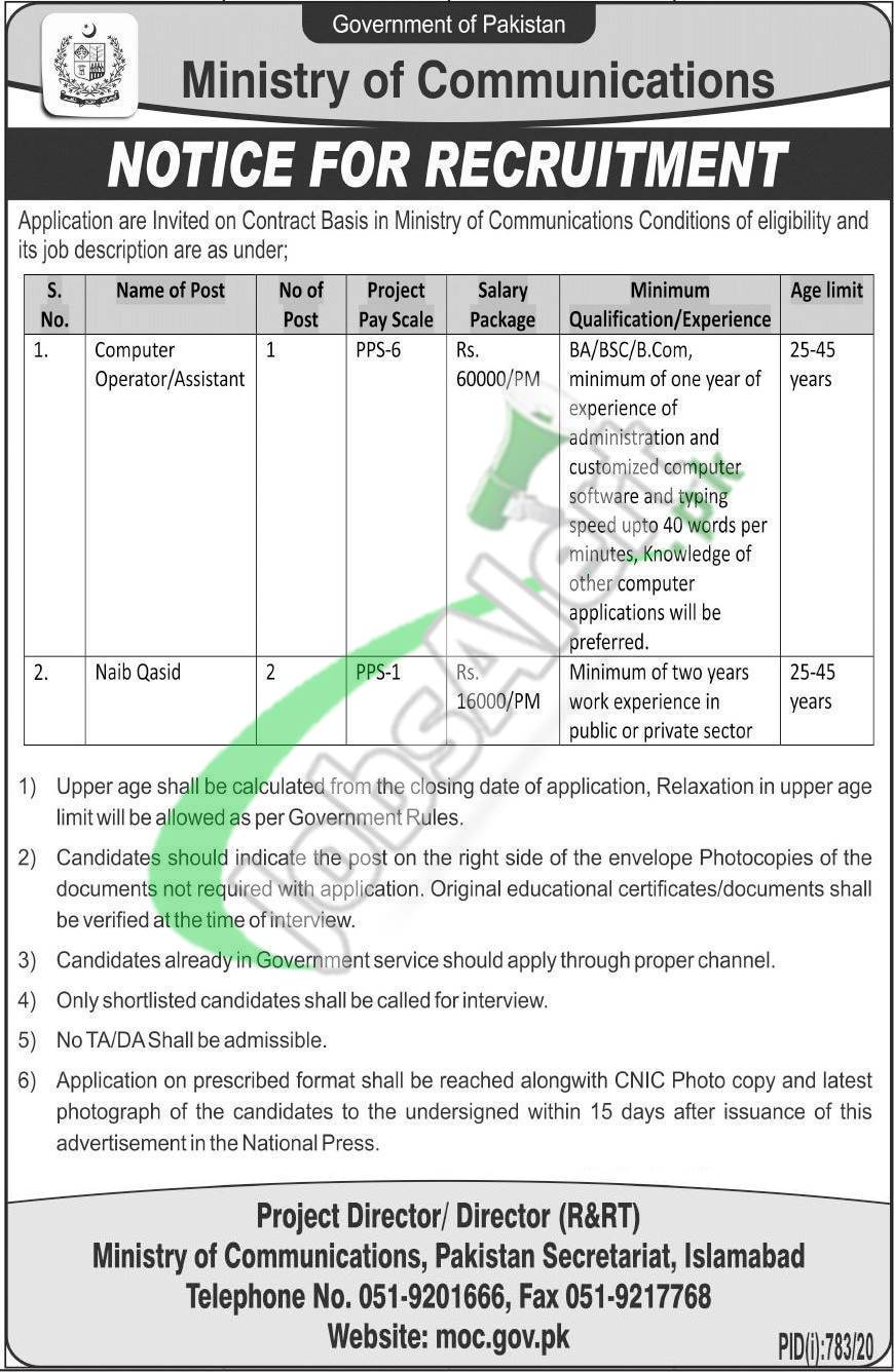 Ministry of Communication Jobs