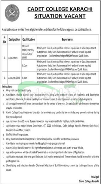 Cadet College Karachi Jobs