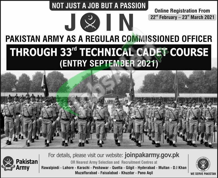 TCC Army