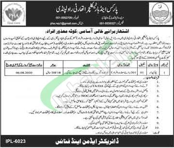 Parks & Horticulture Authority Rawalpindi Jobs