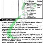 District Administration Orakzai Jobs 2020