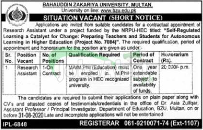 Bahauddin Zakariya University Multan Jobs