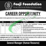 Deputy Manager Networks Jobs