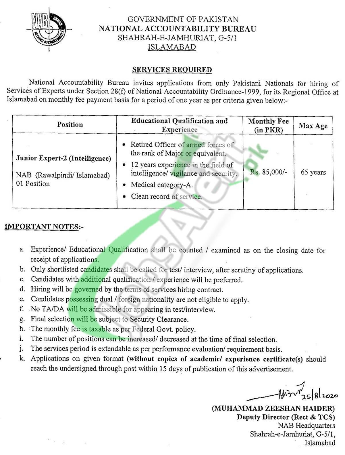 National Accountability Bureau NAB Islamabad Jobs