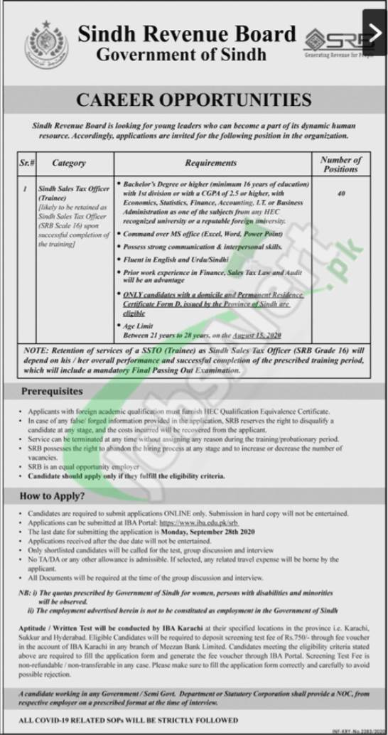 SRB Jobs Application Form