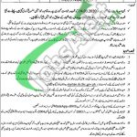 Civil Court Multan Jobs