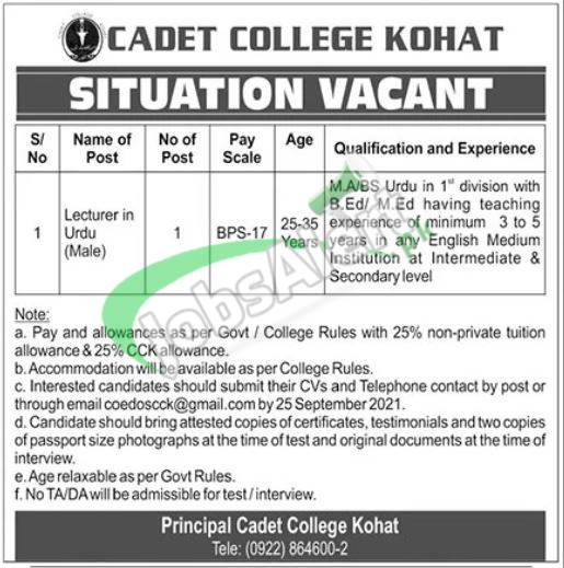 Cadet College Kohat Jobs