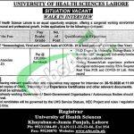 UHS Jobs