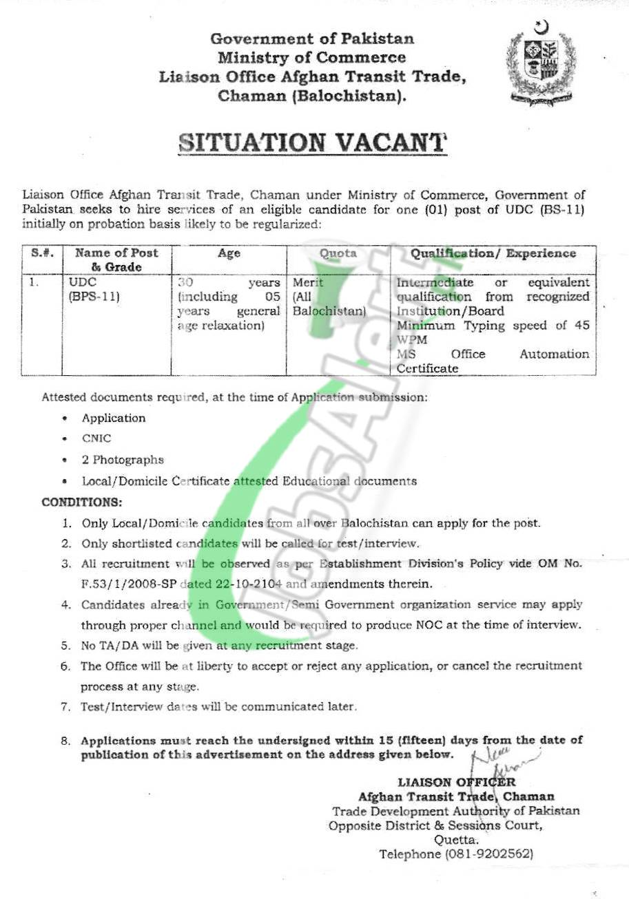 Ministry of Commerce Jobs