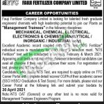 Fauji Fertilizer Management Trainee Program
