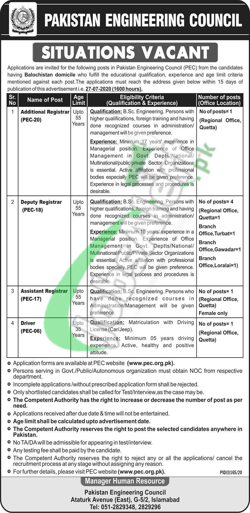 Assistant Registrar Jobs