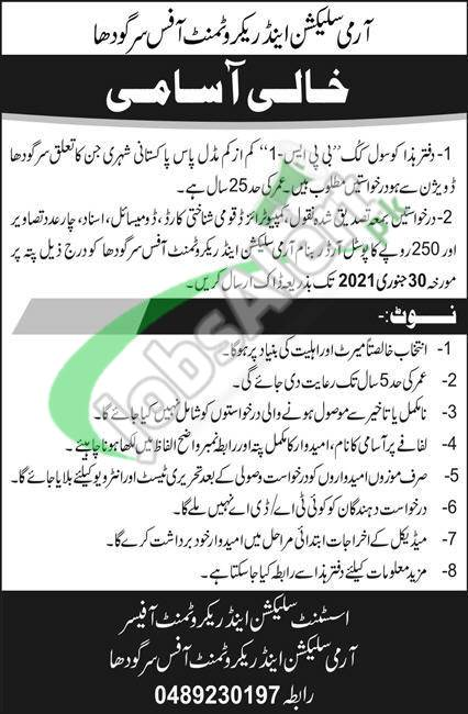 Army Selection and Recruitment Centre Sargodha Jobs