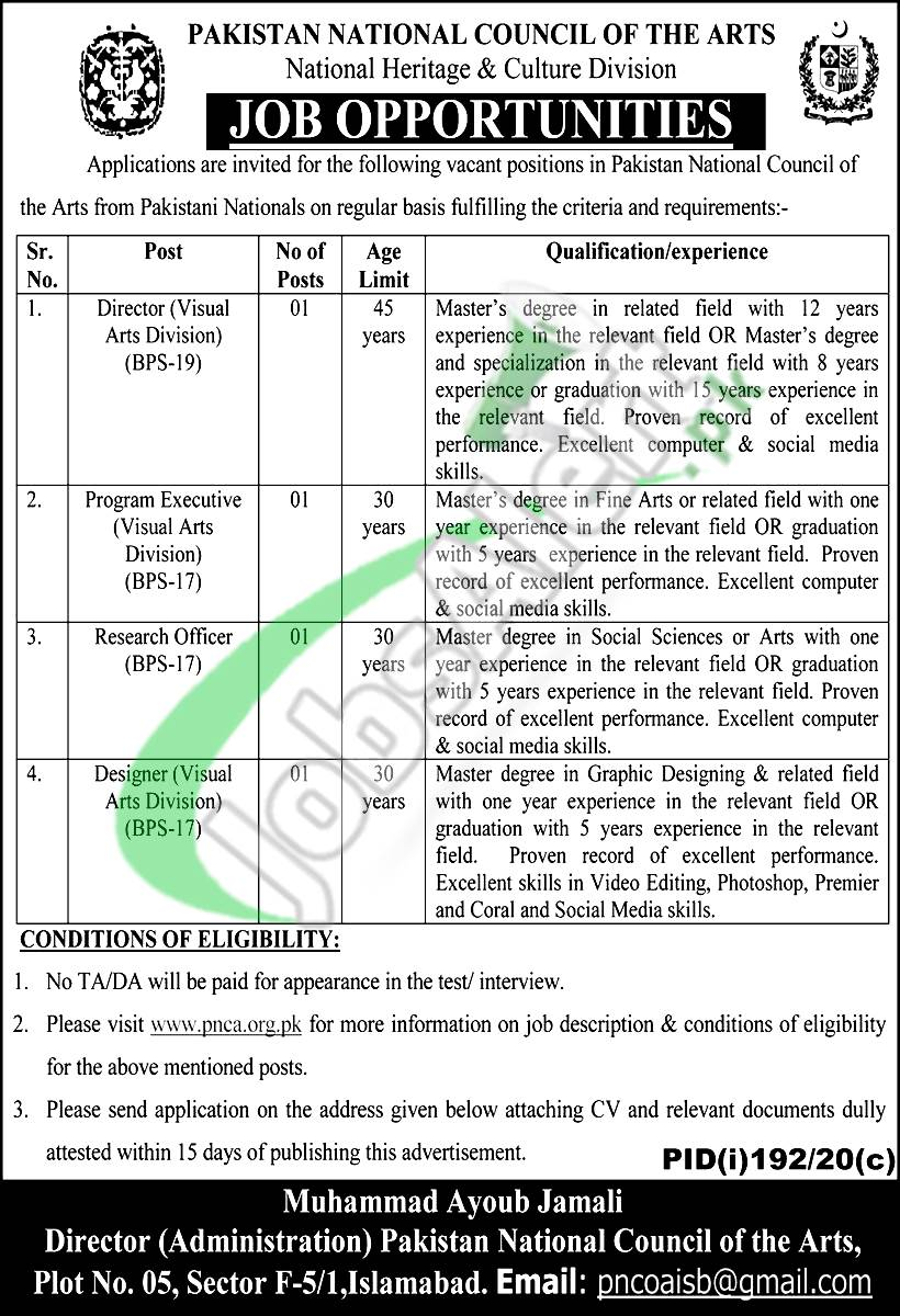 Research Officer Jobs