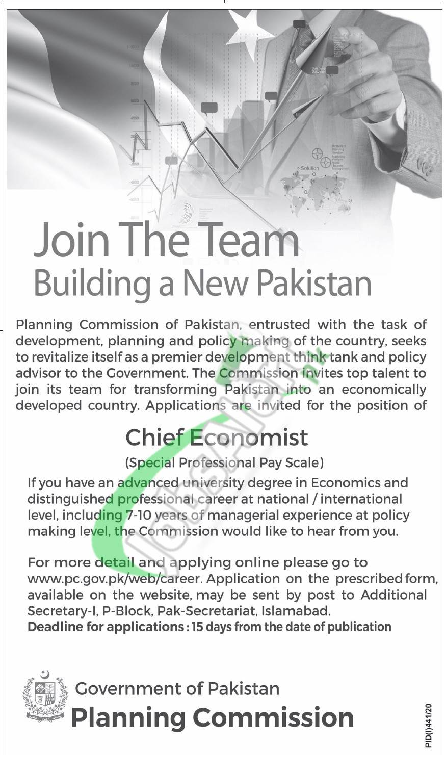 Ministry of Planning Development Jobs