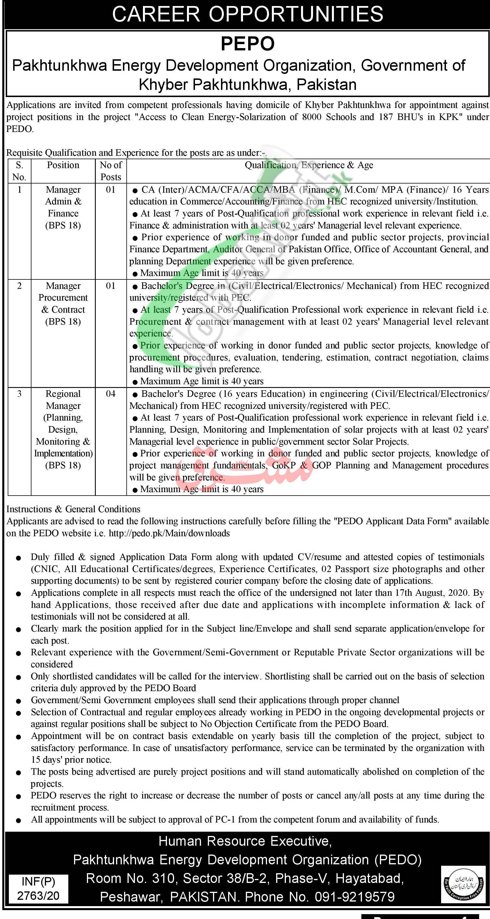 www.pedo.pk Jobs