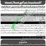 Fixed Communication Signal Company Sialkot Jobs