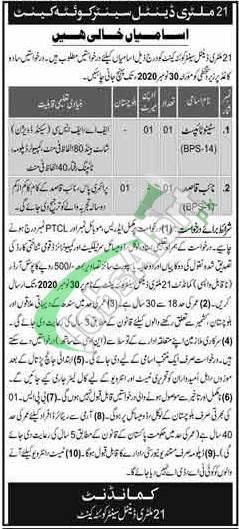 21 Military Dental Center Quetta Jobs