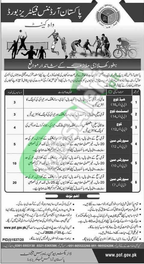 www.pof.gov.pk Jobs