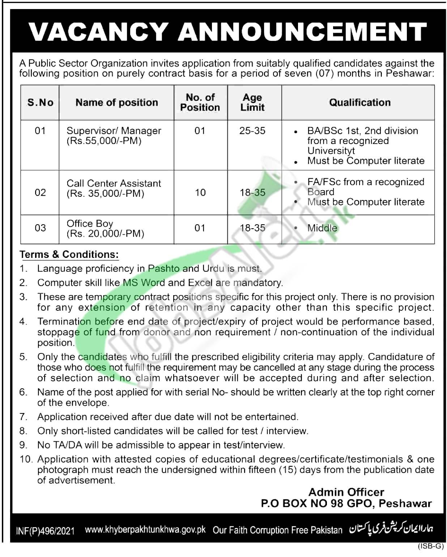 PO Box 98 GPO Peshawar Jobs