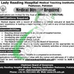 Lady Reading Hospital Jobs