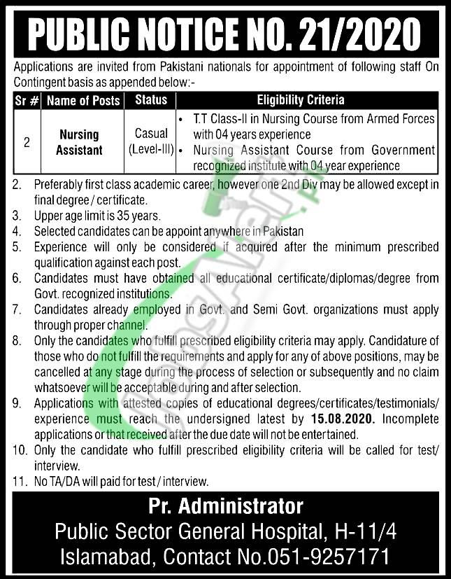 Pakistan Atomic Energy Commission General Hospital Islamabad Jobs