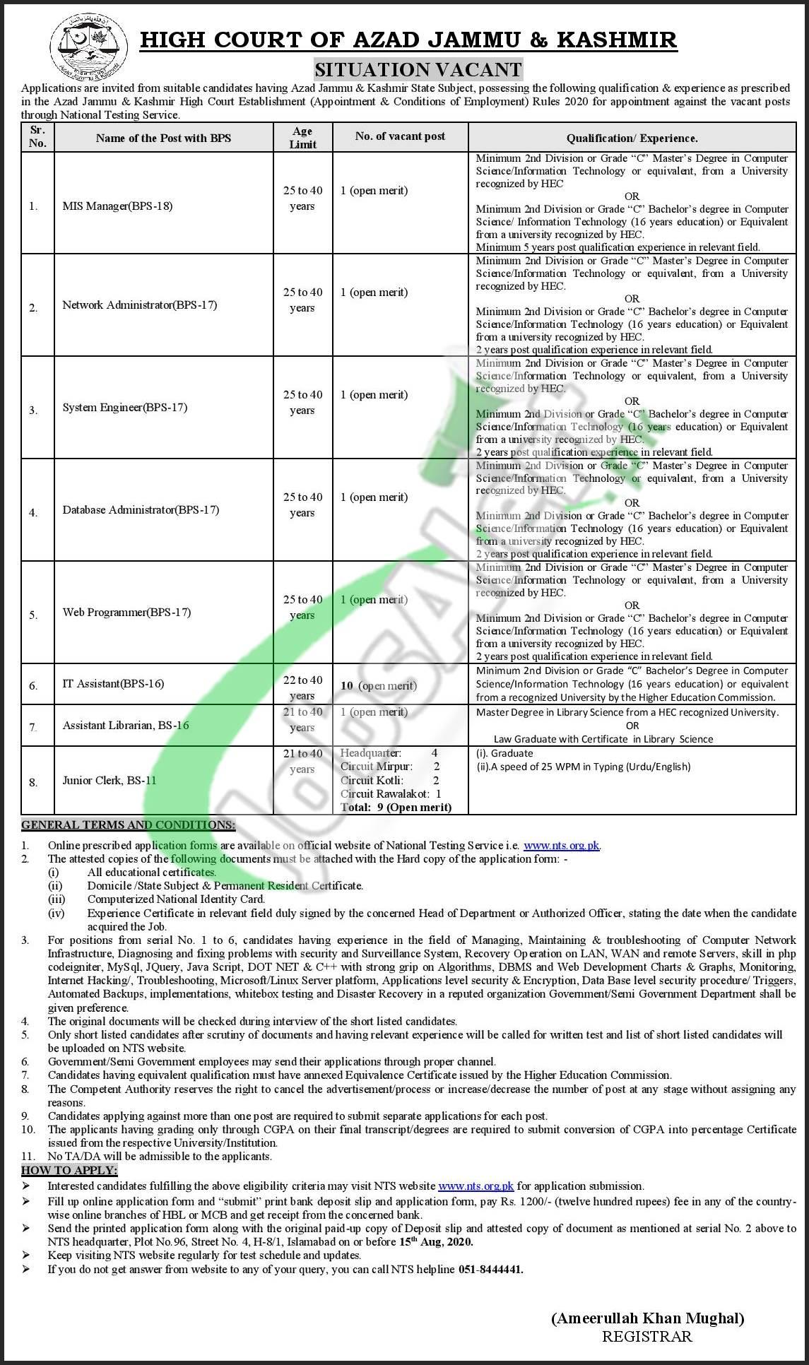 High Court Azad Kashmir Jobs