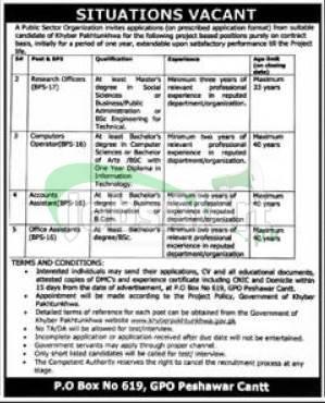 PO Box 619 Peshawar Jobs