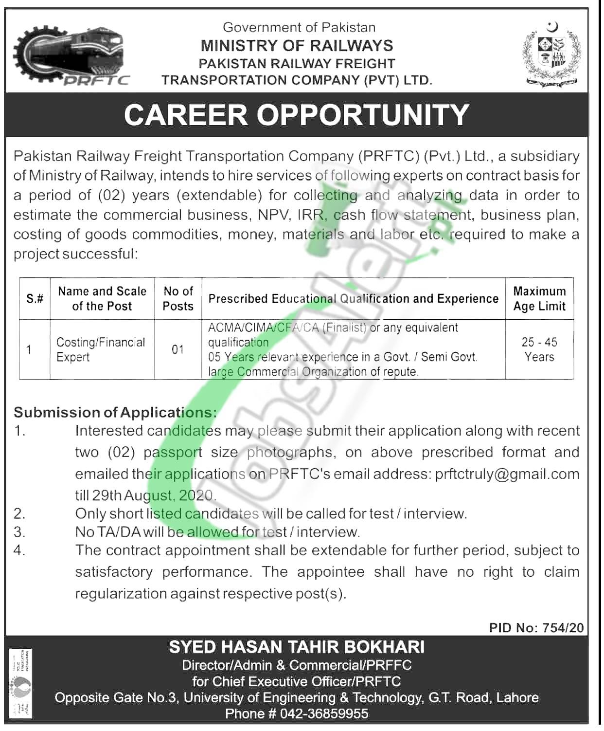 Pakistan Railway Freight Transportation Company Jobs
