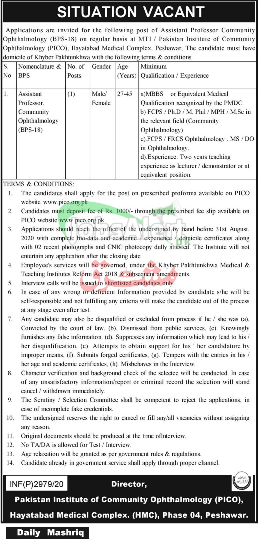 Pakistan Institute of Community Ophthalmology Peshawar Jobs