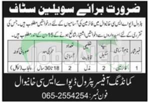 Petrol Depot ASC Khanewal Jobs