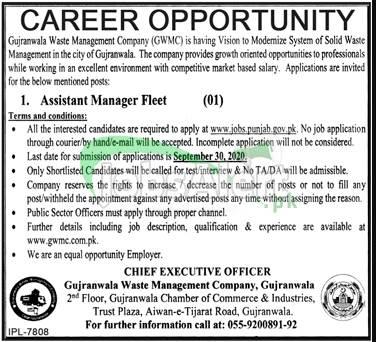 GWMC Jobs 2020