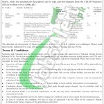 DC Office of Deputy Commissioner Battagram Jobs