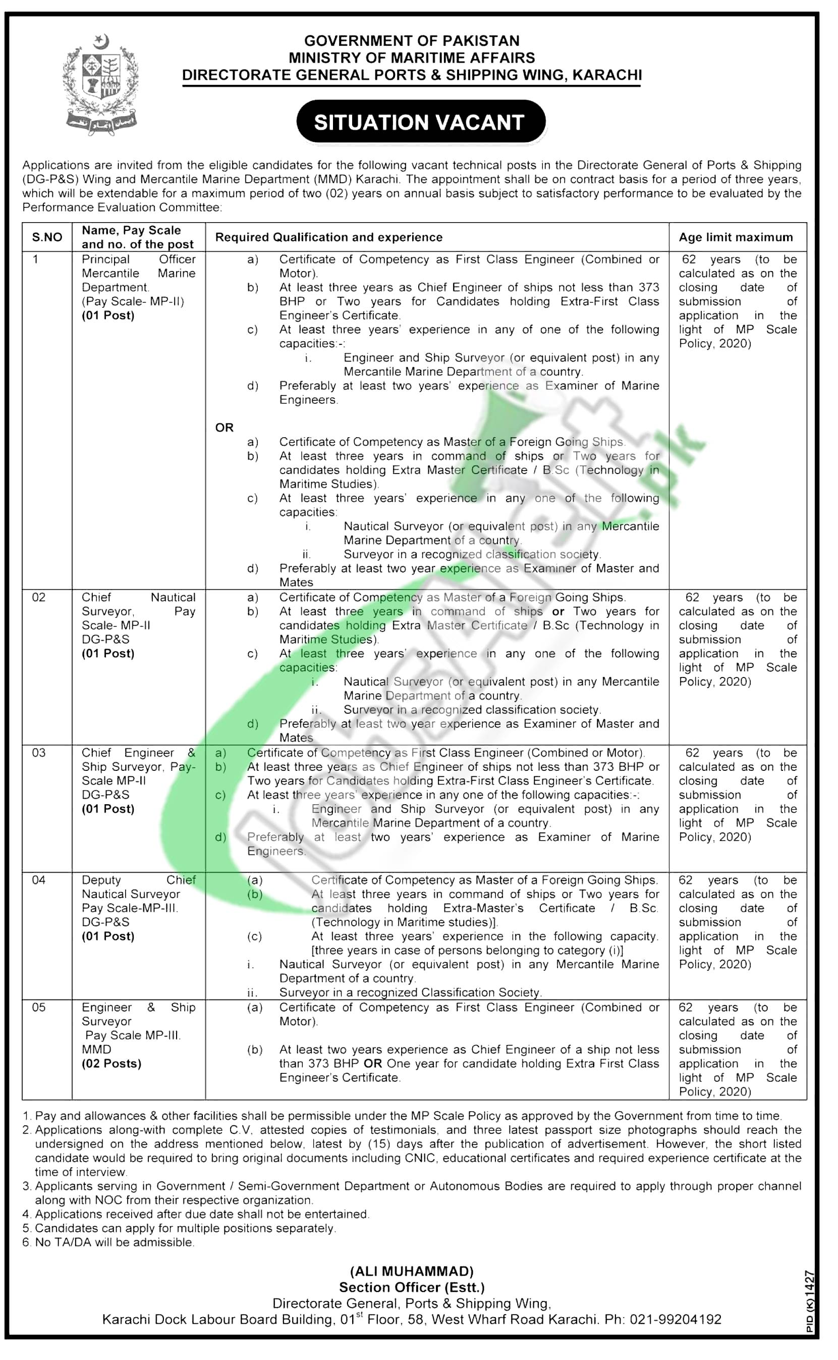 Directorate General Ports & Shipping Wing Karachi